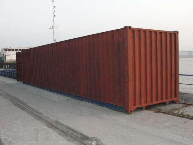 Containersoccasionprix achetez votre container ici le for Prix de container